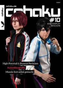 Cohaku #10 - Cover