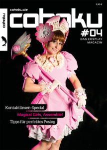 Cohaku #04 - Cover