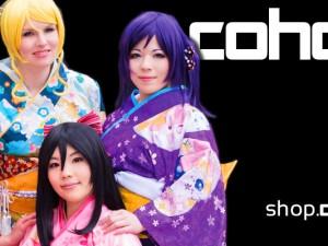 Cohaku #11 ist jetzt erhältlich