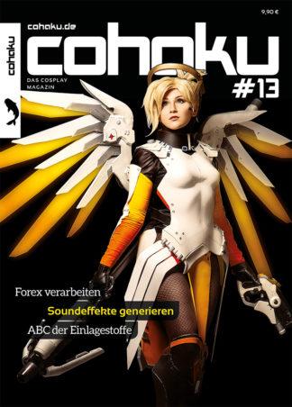 Cohaku #13 - Cover