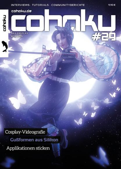 Cohaku #29 Cover
