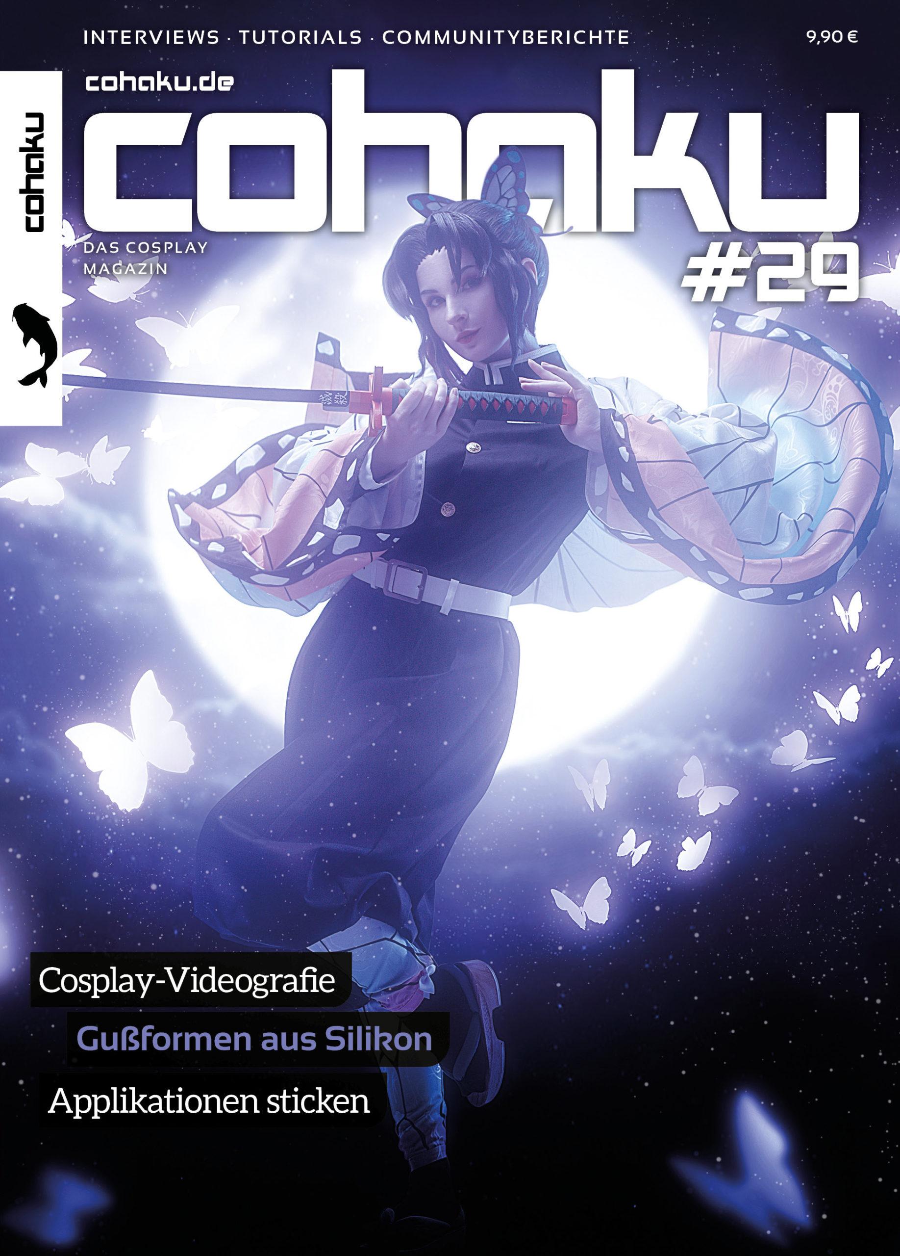 Cohaku #29